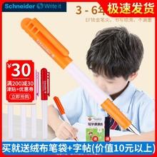 老师推je 德国Scfpider施耐德BK401(小)学生专用三年级开学用墨囊宝宝初