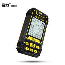 正品易jeS6profp地高精度手持GPS测亩仪收割机量地