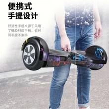 。便携je的电动滑板fp车两轮锂电迷你型平衡代驾自行智能平衡