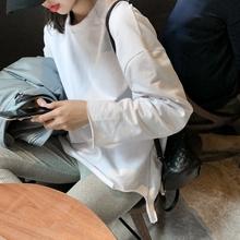白色加绒打底衫女2je620秋冬fp长袖t恤中长式洋气加厚上衣