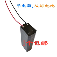 4V免je护铅酸蓄电fp蚊拍头灯LDE台灯户外探照灯手电筒