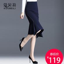 鱼尾裙je身裙女包臀fp步裙双侧开叉不规则裙子显瘦不显跨包裙