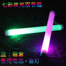 夜光七je荧光双截棍jt台表演震动型高亮