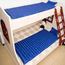 夏天单je双的垫水席jt用降温水垫学生宿舍冰垫床垫