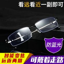 高清防je光男女自动jt节度数远近两用便携老的眼镜