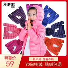 儿童轻薄羽绒je短款男童女sc童儿童宝宝童装外套轻便款春装