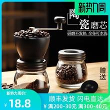 手摇磨je机粉碎机 sc用(小)型手动 咖啡豆研磨机可水洗