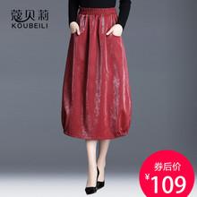 半身裙je胯显瘦秋冬sc水洗皮宽松百褶灯笼裙中长显瘦裙子