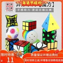 初学者学生益je3魔方sqsc装三角形金字塔223四叶顺滑异型全套