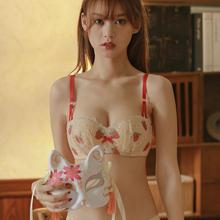 原创草je内衣女(小)胸am钢圈性感惑调整型日系少女学生文胸套装