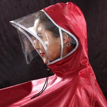 琴飞曼je单的雨披加am男女骑行单车雨衣单的 防水电动车摩托车