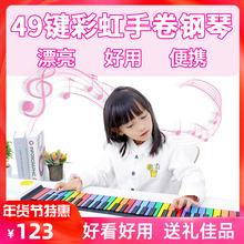 手卷钢je初学者入门zy早教启蒙乐器可折叠便携玩具宝宝电子琴