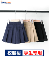 宝宝校je裙女童百褶si裙薄式中大童(小)学生校裙班服演出短裙子
