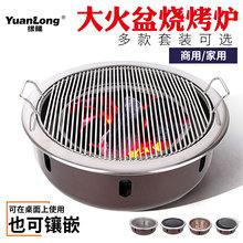 韩式炉je用地摊烤肉si烤锅大排档烤肉炭火烧肉炭烤炉