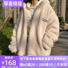 UPWjeRD加绒加si绒连帽外套棉服男女情侣冬装立领羊羔毛夹克潮