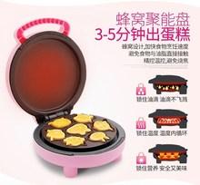 机加热je煎烤机烙饼si糕的薄饼饼铛家用机器双面蛋糕机华夫饼