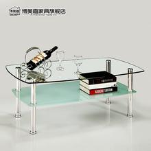 (小)户型je用客厅钢化si几简约现代简易长方形迷你双层玻璃桌子