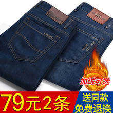 秋冬男je高腰牛仔裤si直筒加绒加厚中年爸爸休闲长裤男裤大码