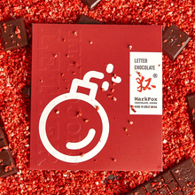可可狐je破草莓/红si盐摩卡黑巧克力情的节礼盒装