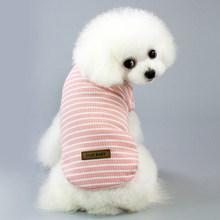 春夏装je纹背心宠物er宾比熊博美(小)型犬夏季薄式背心