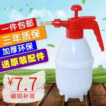 浇花喷je园艺洒水喷us花多肉浇水壶(小)型家用室内气压式壶