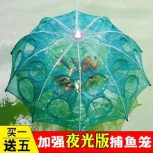 虾笼龙jf网渔网捞鱼yw虾笼捕虾网伞形折叠渔笼加厚自动捕鱼笼