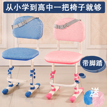 可升降jf子靠背写字uw坐姿矫正椅家用学生书桌椅男女孩