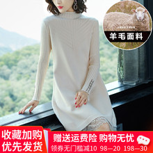 长式很jf的洋气毛衣vp20新式秋冬打底羊毛衫拼接蕾丝针织裙过膝