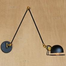 北欧客厅餐厅臂伸缩铁艺灯