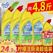 4瓶花仙jf1洁厕灵卫qq马桶清洁剂柠檬除臭垢去渍液2.4kg