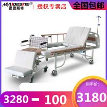 迈德斯特手摇床床椅分离jf8用医疗多qq手动轮椅床