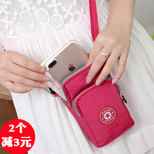 2021jf1手机包女qq你(小)包包装手机布袋子挂脖手腕零钱包竖款