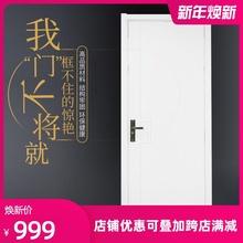 现代简jg室内门木门sy制实木烤漆复合门卧室门隔音门