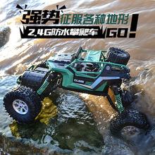 1:1jg高速无线遥uq漂移大脚攀爬越野车成的宝宝玩具赛车遥控车