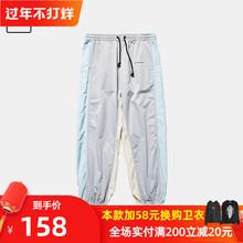 季野 jgYP三色拼da宽松休闲运动裤束脚嘻哈工装男女国潮牌FLAM