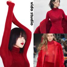 红色高jg打底衫女修da毛绒针织衫长袖内搭毛衣黑超细薄式秋冬