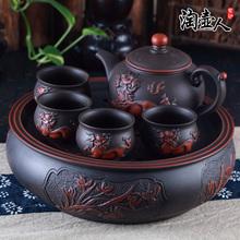 仿古宜jg紫砂茶盘套da用陶瓷10寸圆形储水式茶船茶托功夫茶具