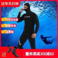 自由潜水服男保暖防寒jh7季大码7or连湿式加厚装备橡胶水母衣
