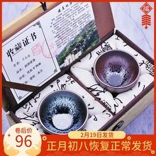 原矿建jh主的杯铁胎or工茶杯品茗杯油滴盏天目茶碗茶具
