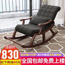 北欧成jh家用午睡椅lw的休闲摇摇椅逍遥椅老的椅椅子