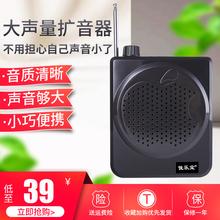 佳乐宝jh-725(小)lw音器教师专用有无线便携式播放器老的