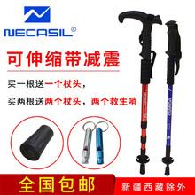 登山杖jh杖碳素超轻hs叠杖T柄 直柄户外徒步拐棍老的健走拐杖