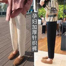 孕妇裤jh针织裤秋冬os尚阔腿长裤秋季网红加厚保暖冬装奶奶裤