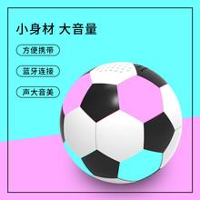 足球篮jh便捷式(小)钢wj迷你低音炮无线(小)型音响插卡户外3d环绕