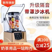 沙冰机jh用奶茶店冰xw冰机刨冰机榨汁豆浆搅拌果汁破壁料理机