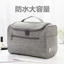 旅行洗ji包男士便携ao外防水收纳袋套装多功能大容量女化妆包