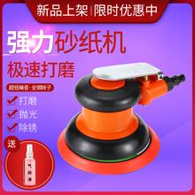 5寸气ji打磨机砂纸bo机 汽车打蜡机气磨工具吸尘磨光机