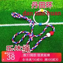 拉力瑜ji热室内高尔bo环乐体绳套装训练器练习器初学健身器材