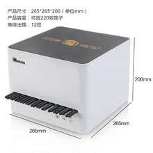 新商用ji自动筷子智in电脑消毒筷子机器柜智能盒送筷200双包