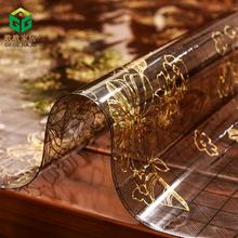 软玻璃ji几餐桌垫塑inc水晶板北欧防水防油防烫免洗电视柜桌布